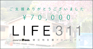 life311banner_70000.png